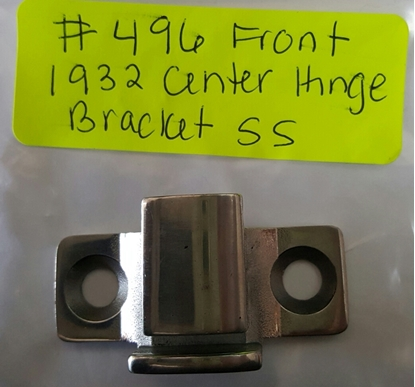 Picture of  #496 ~ Center Hinge Bracket 1932